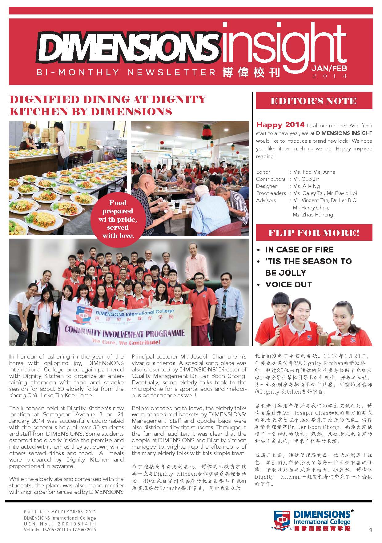 Newsletter Jan-Feb 2014 Page 1