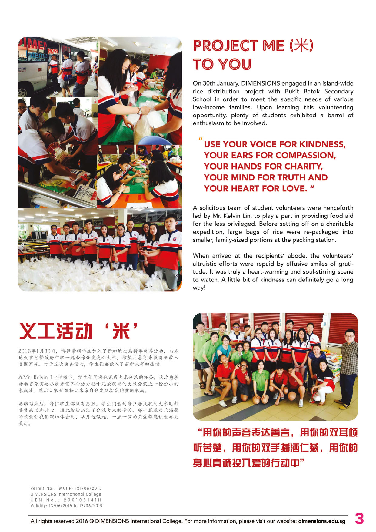 Newsletter Jan-Feb 2016 Page 3