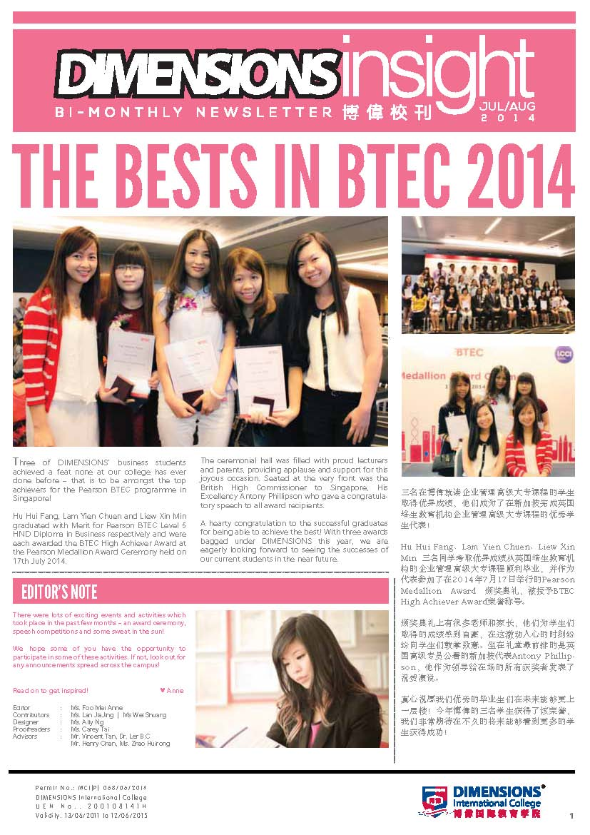 Newsletter Jul-Aug 2014 Page 1