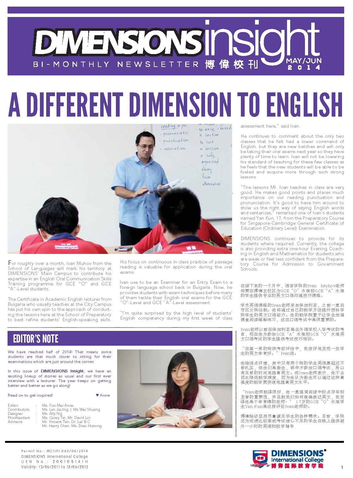 Newsletter May-Jun 2014 Page 1