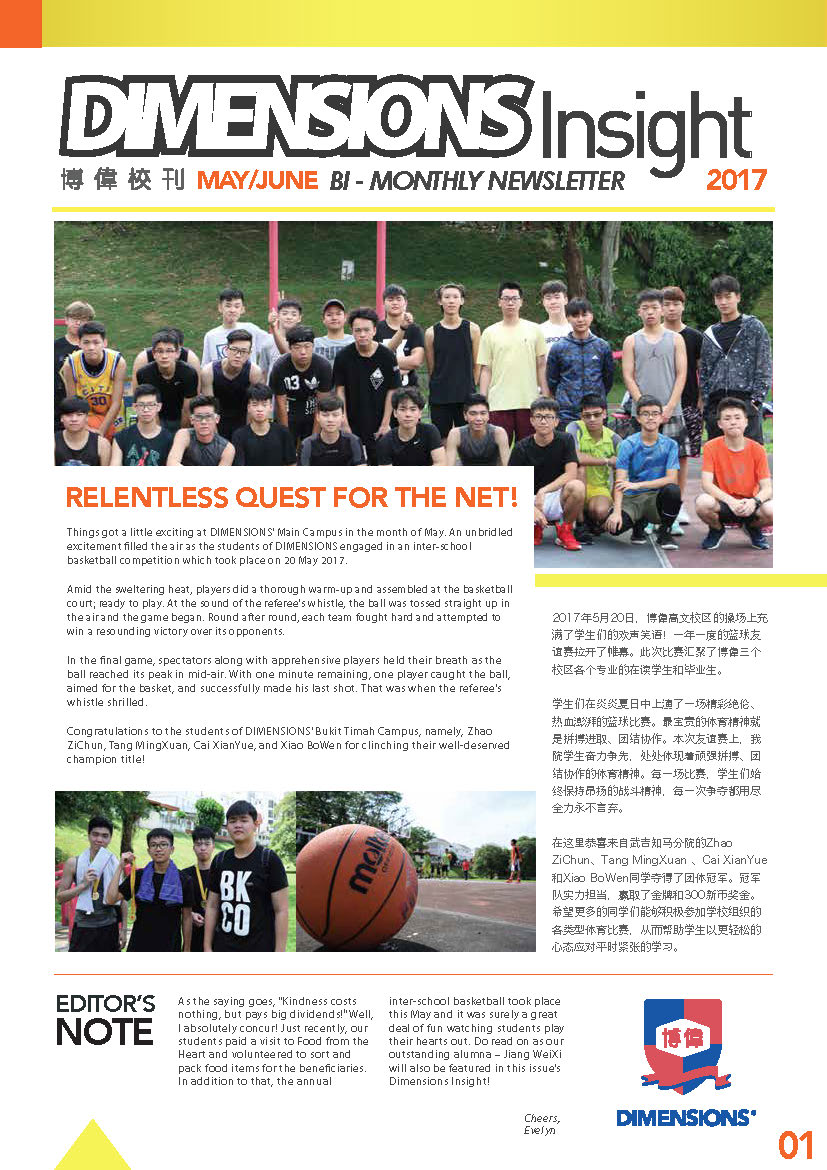 Newsletter May-Jun 2017 Page 1