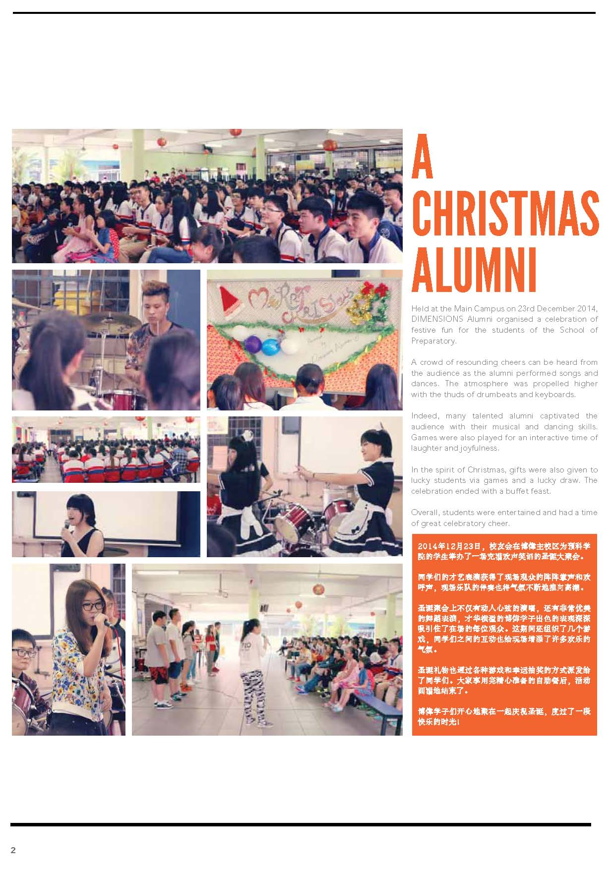 Newsletter Nov-Dec 2014 Page 2