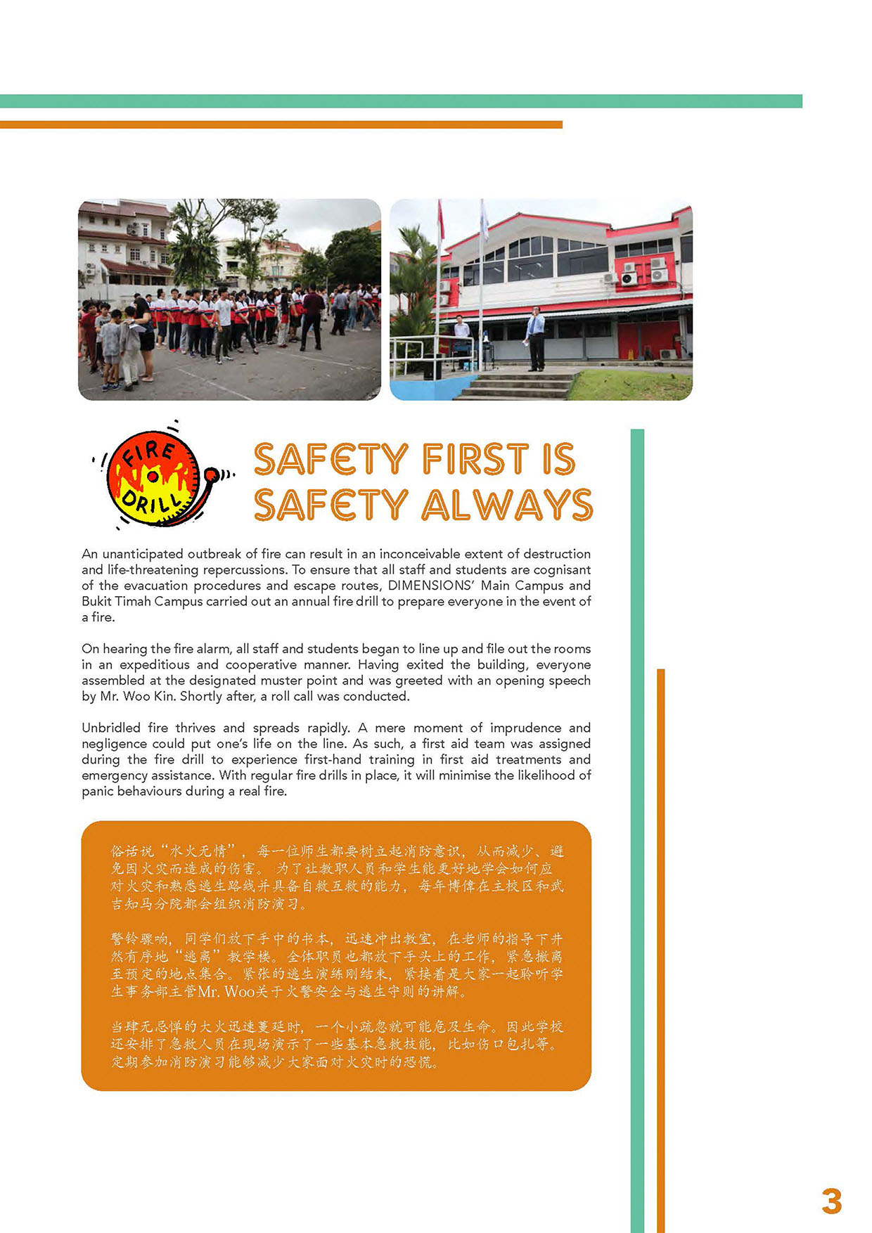 Newsletter Nov-Dec 2016 Page 3