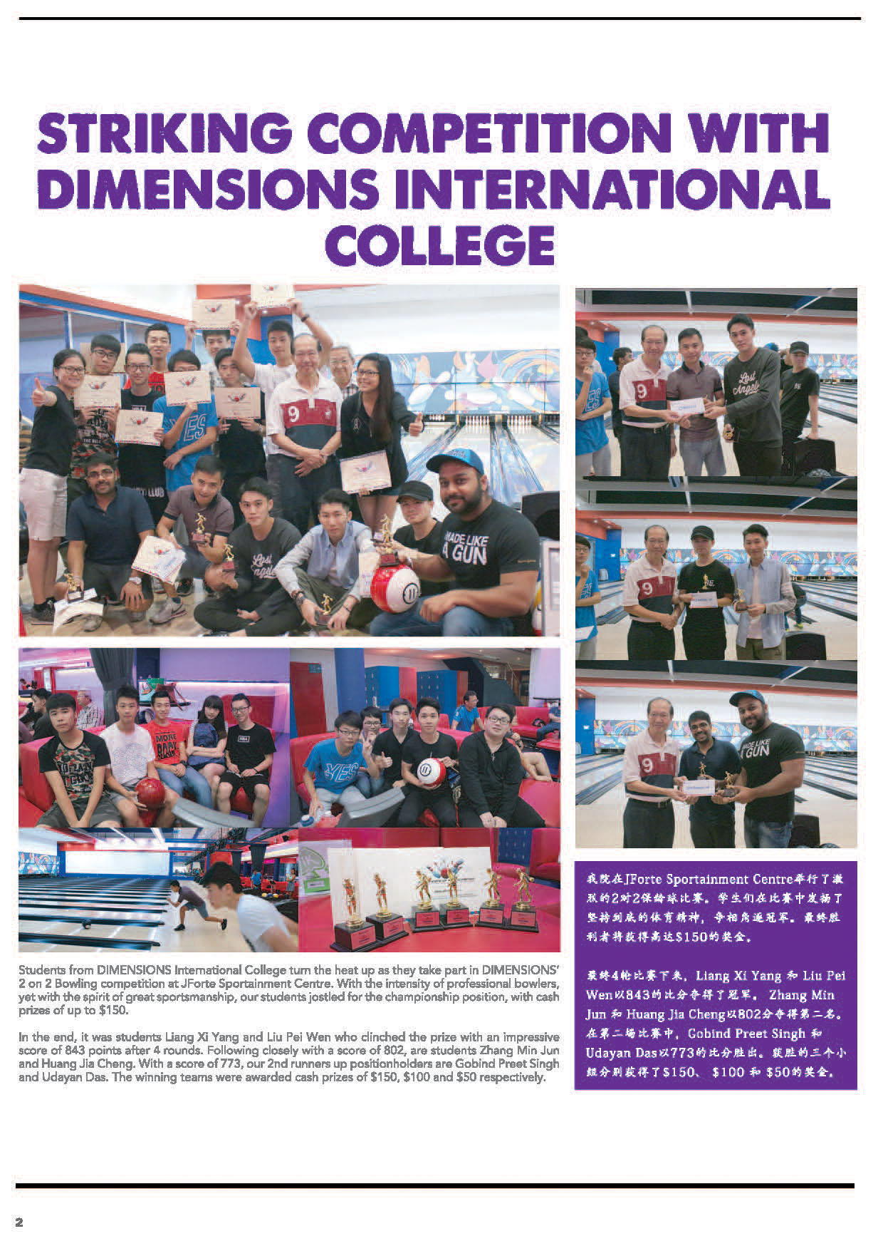 Newsletter Sep-Oct 2015 Page 2