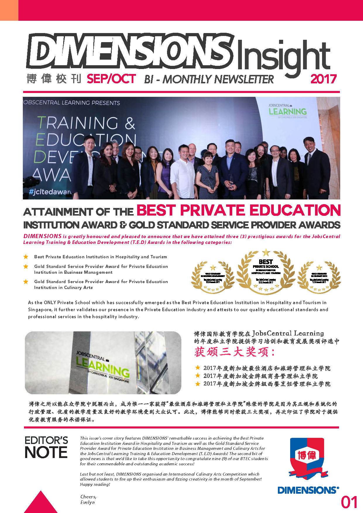 Newsletter Sep-Oct 2017 Page 1
