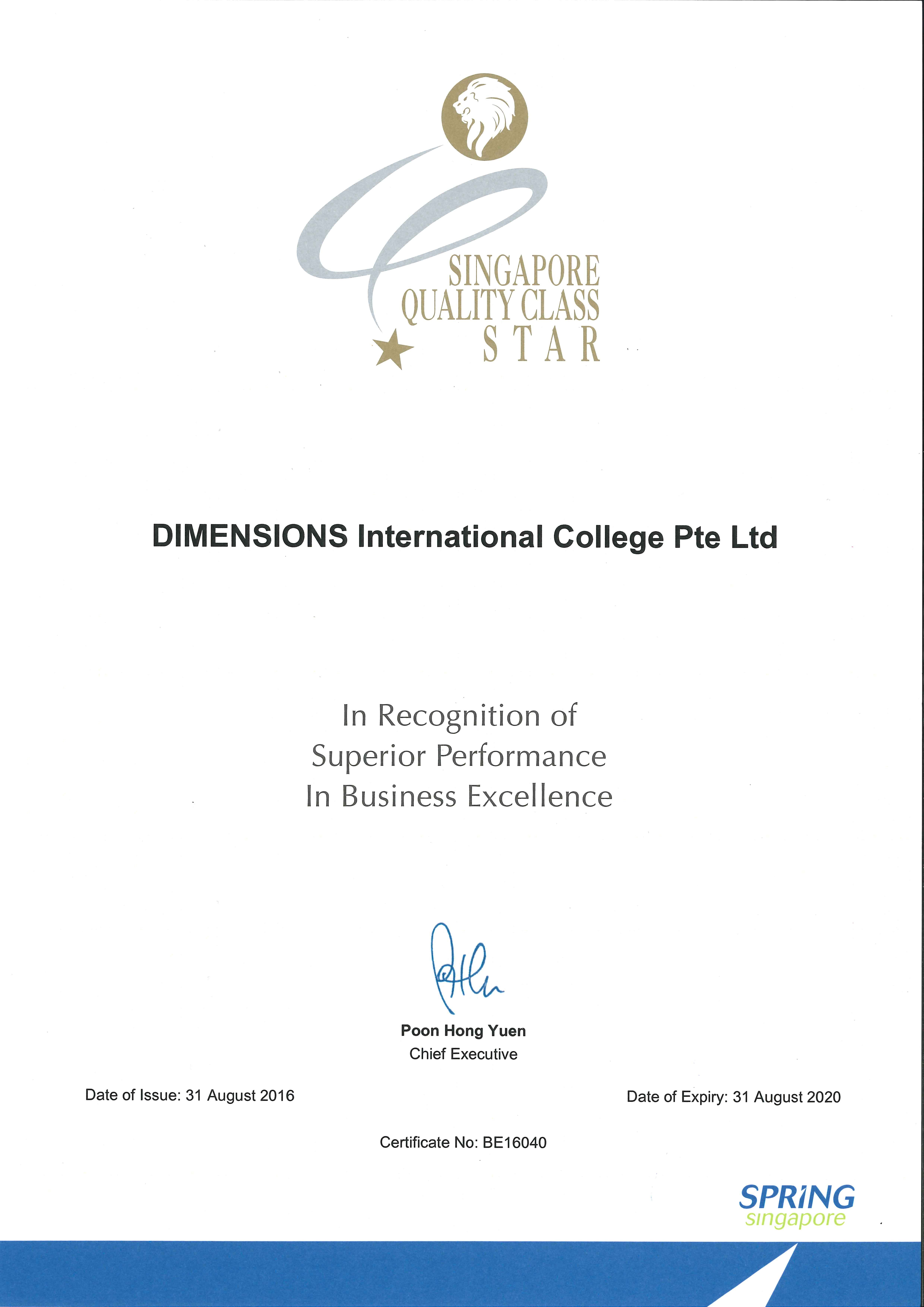 Awarded the sqc star certification for outstanding business awarded the sqc star certification for outstanding business excellence xflitez Images