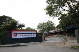 Kovan Campus