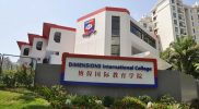 DIMENSIONS International College City Campus